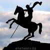 Yurikus