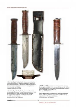 Knife6_work301.jpg