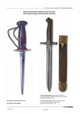 Knife6_work053.jpg