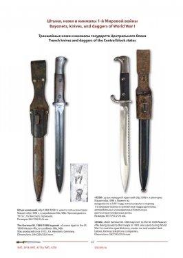 Knife6_work042.jpg