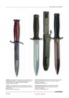 Knife6_work296.jpg