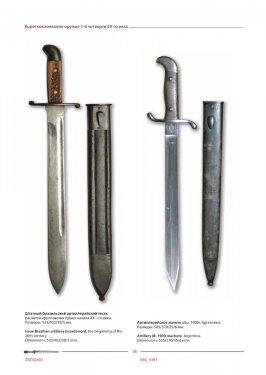 Knife6_work076.jpg