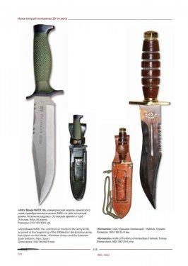 Knife6_work319.jpg