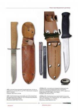 Knife6_work276.jpg