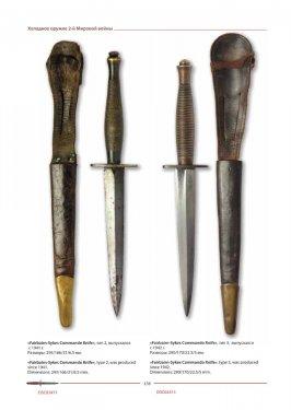 Knife6_work156.jpg