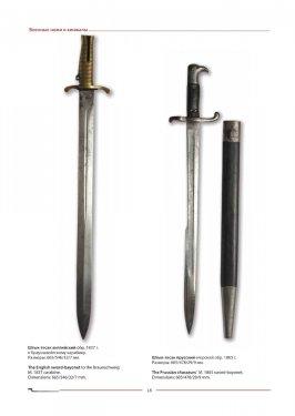 Knife6_work018.jpg