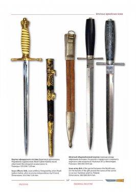 Knife6_work197.jpg