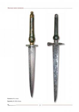 Knife6_work016.jpg