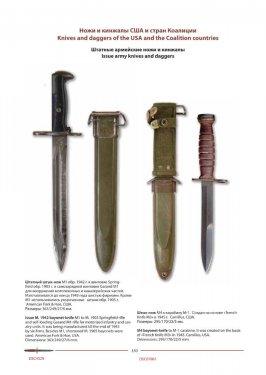 Knife6_work150.jpg
