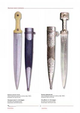 Knife6_work024.jpg