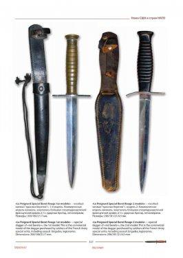 Knife6_work316.jpg
