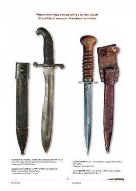 Knife6_work071.jpg