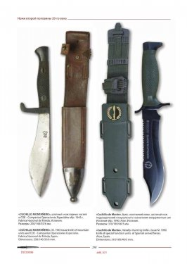 Knife6_work291.jpg