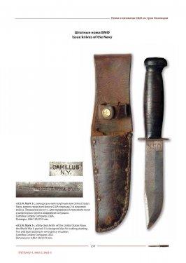 Knife6_work159.jpg