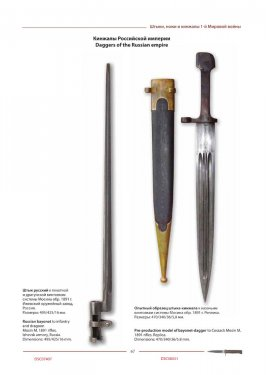 Knife6_work067.jpg