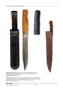 Knife6_work132.jpg