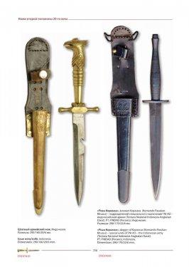 Knife6_work357.jpg