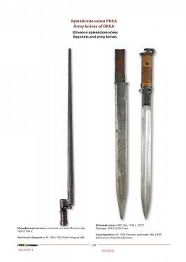 Knife6_work128.jpg