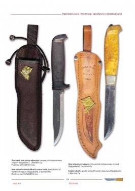 Knife6_work239.jpg