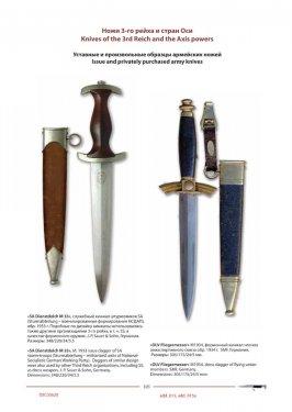 Knife6_work105.jpg