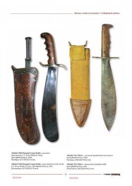Knife6_work061.jpg