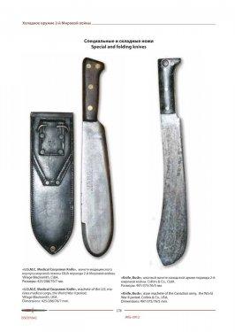 Knife6_work176.jpg