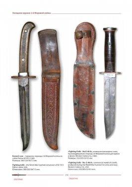 Knife6_work174.jpg
