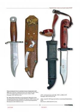Knife6_work260.jpg