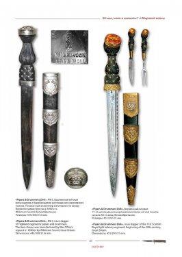 Knife6_work065.jpg