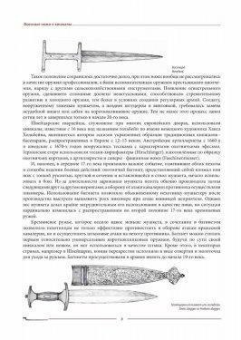 Knife6_work008.jpg