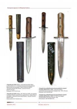 Knife6_work118.jpg