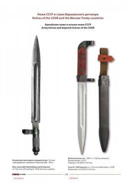 Knife6_work259.jpg