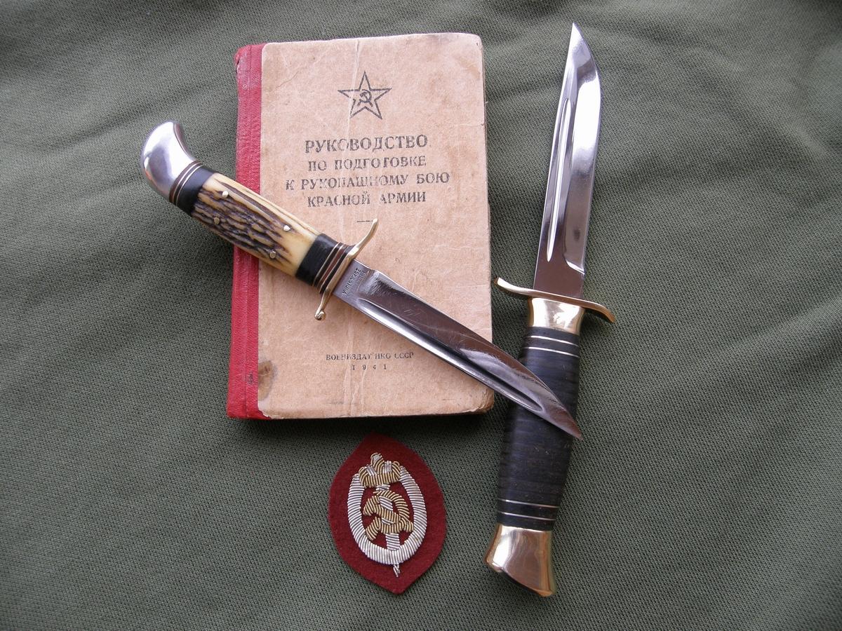 Нквд ножи купить нож buck 120 knife