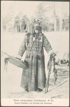 Shaman_Buryatia.jpg