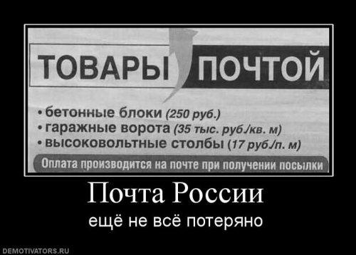 post-167-0-51385700-1299079898_thumb.jpg