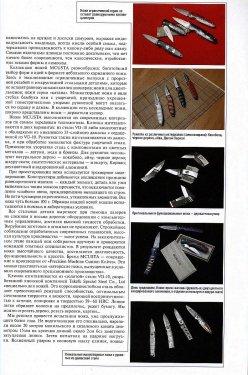 MCUSTA - ProRez_1-2007_02bs.jpg