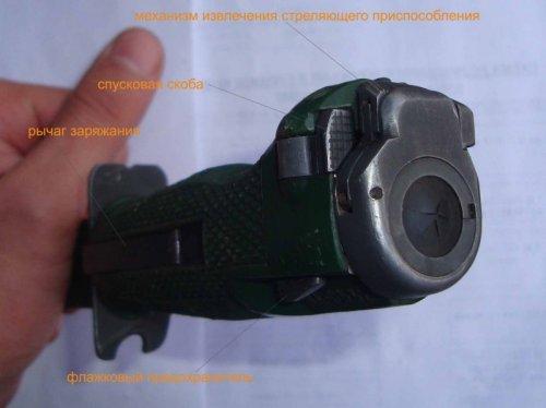 post-167-0-57365900-1301817065_thumb.jpg