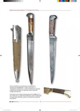 Knife6_print080.jpg