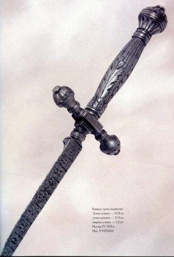 Стилет артилерийский (Stiletto). Северная Италия, XVII век..jpg