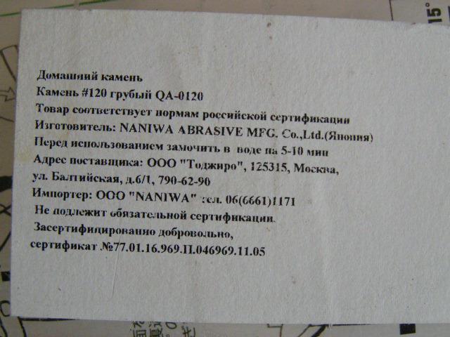 post-25-1279106533,8455_thumb.jpg