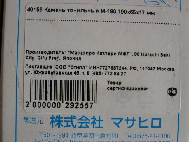 post-25-1279106691,6743_thumb.jpg