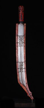 taiwan sword1.jpg