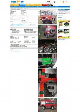 post-182-0-17609900-1341387552_thumb.jpg