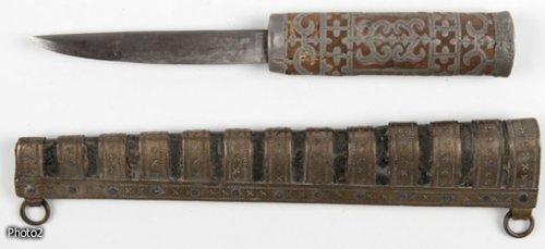 Нож якут - 2.jpg
