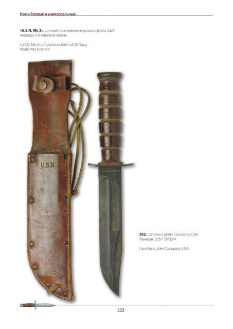 Knives222.jpg