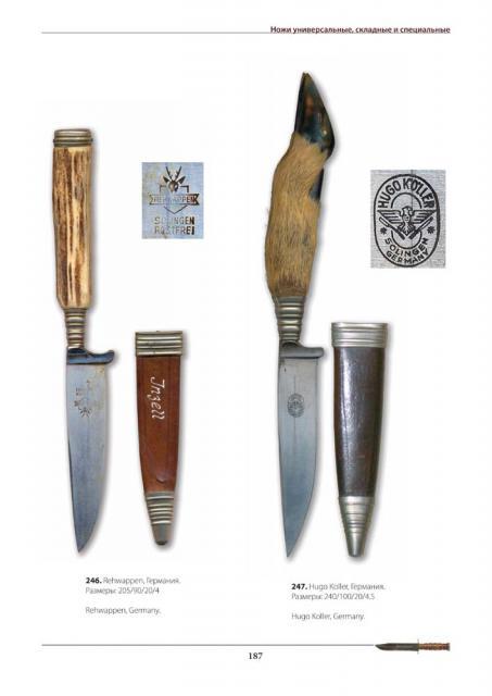 Knives187.jpg