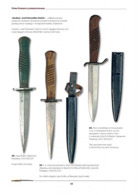 Knives048.jpg
