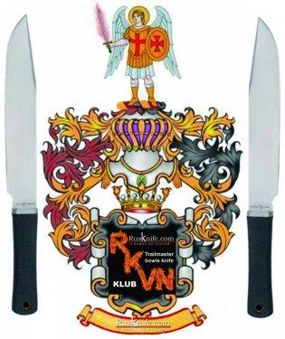 RKVN1.jpg