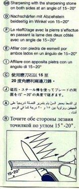post-182-0-18471600-1322052292.jpg