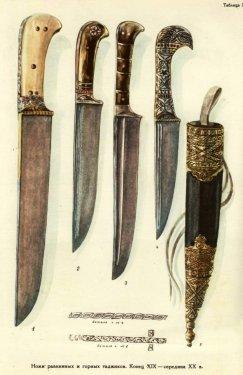 Таджикские ножи.jpg